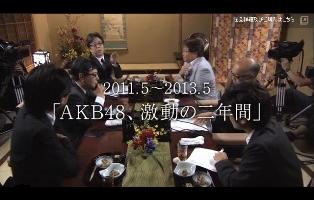 論争:CM 小林よしのり編