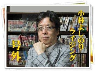 http://ch.nicovideo.jp/yoshirin/blomaga/ar446875