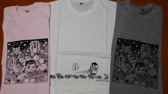 『おぼっちゃまくん』Tシャツ