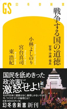 https://www.gosen-dojo.com/?action=common_download_main&upload_id=4852
