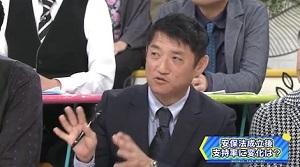 大阪のデマ屋・読売テレビ高岡達...