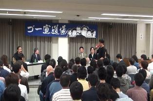 「第12回・ゴー宣道場」 参加者による報告